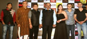 Cheel Zadap trailer launched in Mumbai