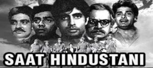 Amitabh Bachchan's first film SAAT HINDUSTANI completes 50 years of release