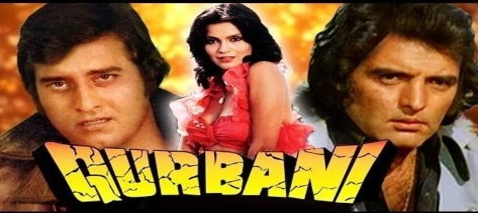 Feroz Khan's QURBANI completes 40 years