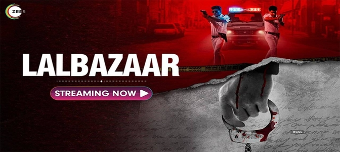 Ever wanted to be a cop for the thrill and suspense? The Lalbazaar police wants your help to solve a case!