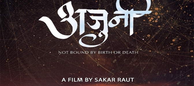 Director Sakar Raut's next AJOONI