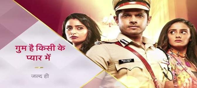 Star Plus to woo viewers with the new show 'Ghum Hai Kisikey Pyaar Meiin'