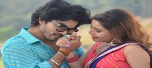 Bhojpuri feature film 'Preet Ka Daman' releases its first song Kala Chashma