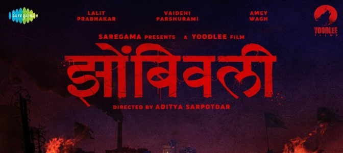 Lights, Camera, Mask ON, Action! Watch 'On-Set Footages of 'Zombivli'