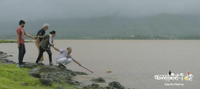 KARKHANISANCHI WAARI to be screened in Tokyo International Film Festival