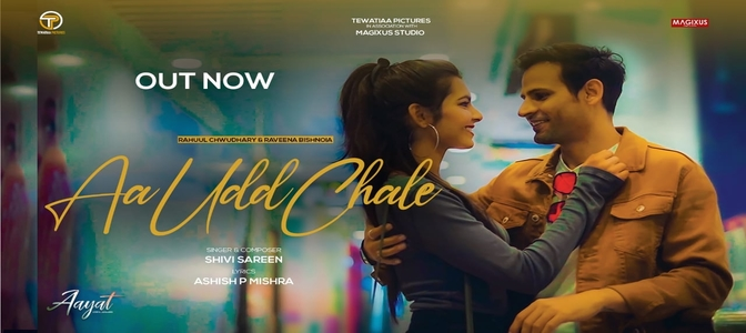 First song from Rahuul Chwudhary's short film AAYAT released