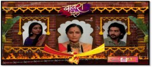 COLORS' presents Bawara Dil: Siddhi and Shiva's tale of love, hatred and revenge