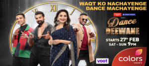 COLORS presents Dance Deewane – Waqt ko Nachayenge, Dance Machayenge
