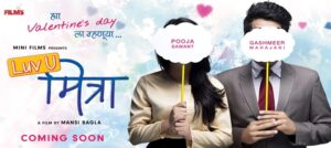 Gashmeer and Pooja to rewrite the concept of love with 'Luv U Mitra'