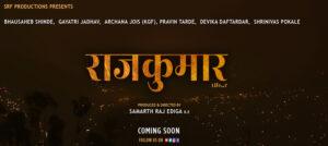 Bhausaheb Shinde and Gayatri Jadhav's RAJKUMAR to release on 23 April 2021