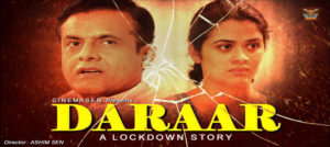 DARAAR interprets interpersonal issues between married couples