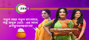 On the occasion of Poila Boishakh, ZEE5 releases a song that represents aspirational Bengali content