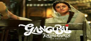 Gangubai Kathiawadi Telugu teaser released