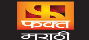 Superhit films to enjoy on FAKT MARATHI this May