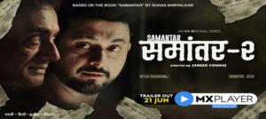 Swwapnil Joshi starrer Samantar Returns for Its Second Season